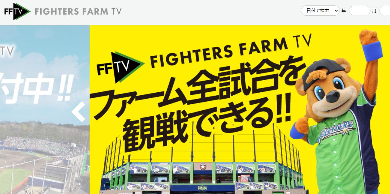 Fighters Farm TV